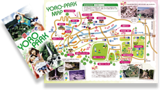 Yoro Park General Information Leaflet